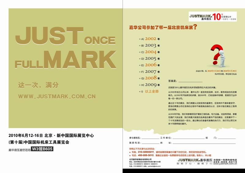 5月邀请函-01.JPG