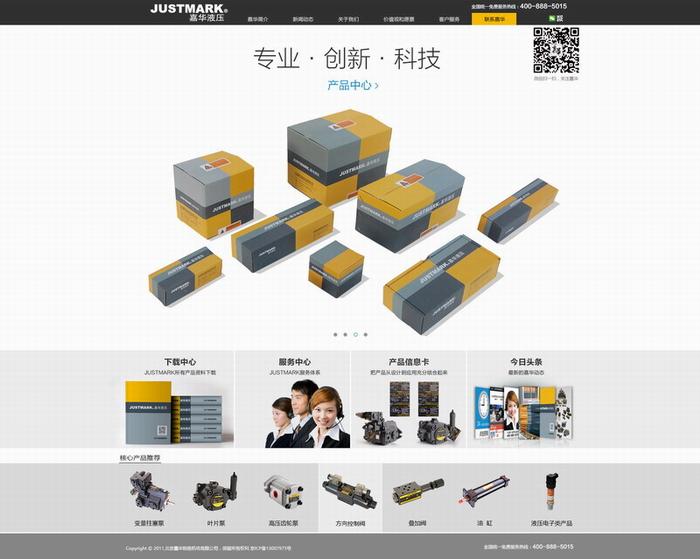 网站-AP风-3.jpg