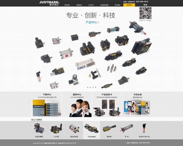 网站-AP风-1.jpg