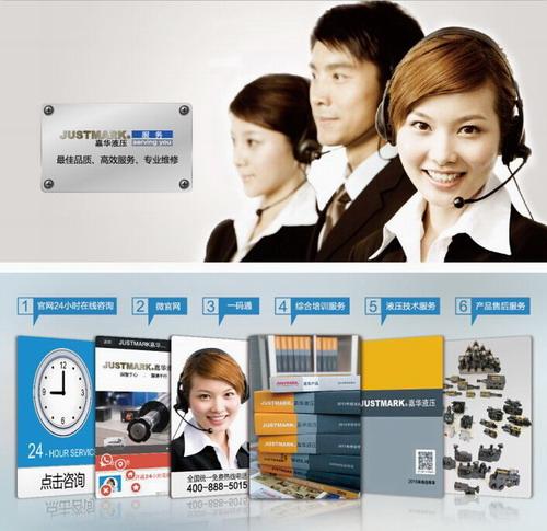第7张照片:嘉华三大产品系列和服务图片2.jpg