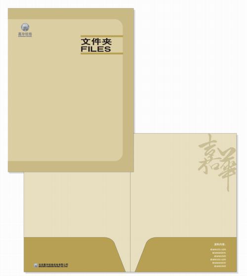 文件夹.png